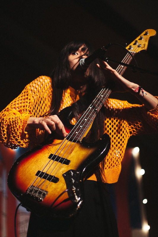 Bo Ningen (Credit: Eleanor Hardwick)